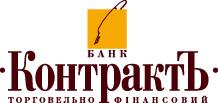"Банк ""Контракт"""
