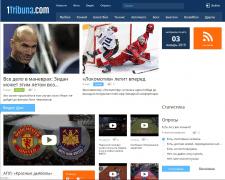 Портал спортивных новостей