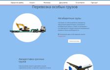 Сайт Фортуна