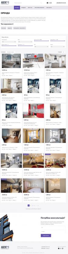 Сайт для агенства недвижимости в Киеве