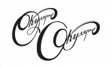 Окуляри))