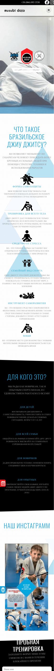 Портал спортивного клуба