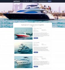 Создание сайта аренды VIP транспорта в ОАЭ