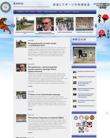 Администратор сайта, фотограф, контент-менеджер