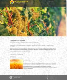 Сайт продажи свежих овощей