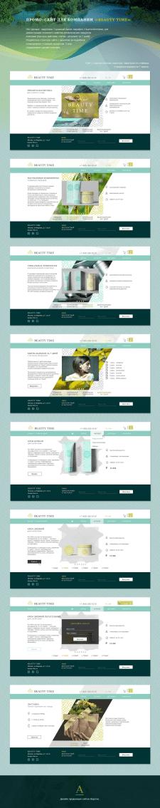 Дизайн интернет-магазина косметики Beauty Time