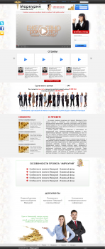 Сайт инвенстиционного фонда