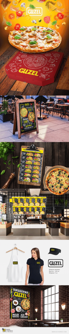 Комплексное создание фирменного стиля пиццерии
