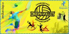 Банер волейбольний