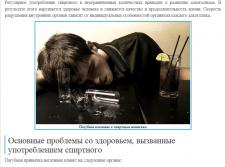 Сколько лет живут алкоголики
