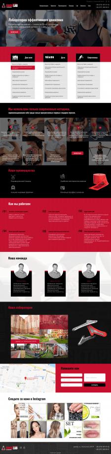 Веб дизайн для Лаборатории эффективного движения