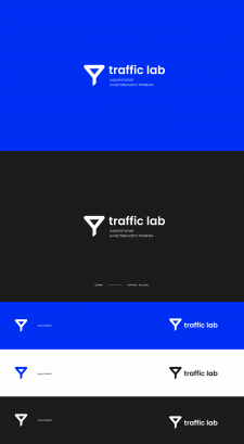 Traffic lab