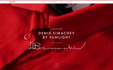 Сайт под ключ - Личный сайт дизайнера