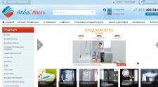 Наполнение интернет-магазина АКВАСТИЛЬ