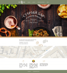 Дизайн сайта «Old Bar»