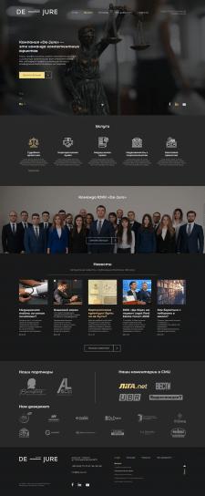 Сайт ЮКК Де-Юре