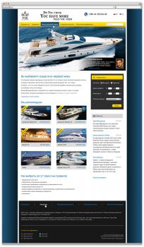 Дизайн сайта по аренде яхт