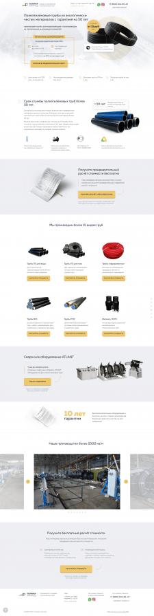 Сайт для Казанского Завода Полиэтиленовых Труб