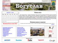 Портал города Богуслава
