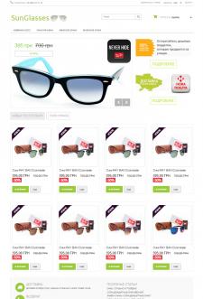 Сайт по продаже солнцезащитных очков