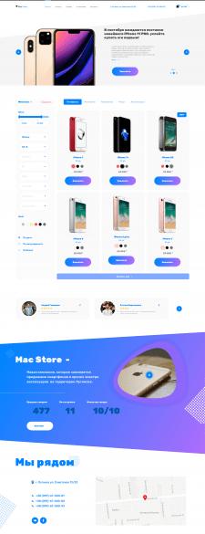 Apple shop concept