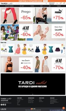 Интернет-магазин одежды и обуви Tardi.ua