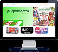 ТЦ Лайнер - Торгово развлекательный центр