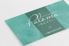 "Дизайн визитки для ресторации ""Paloma"""
