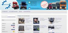 Sancar - каталог автозапчастей