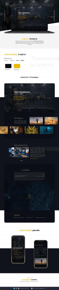 """Дизайн для компании """"Media Hub Productions"""""""