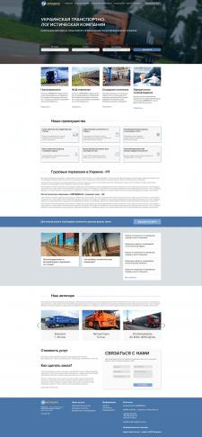 Сайт логистической компании в Украине