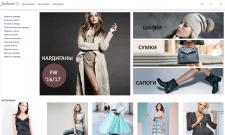 Создание и сопровождение http://fashion-u.com.ua/