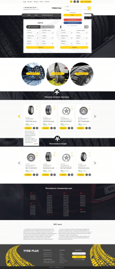 Global Tyres