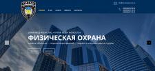 Разработка сайта titan-bezpeka.com.ua