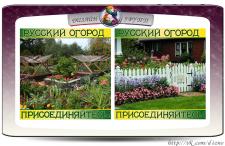 Дизайн группы Одноклассники