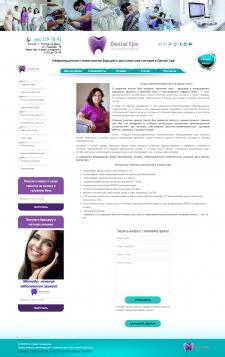 Сайт-визитка стоматологической клиники