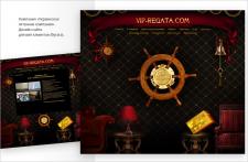 Дизайн сайта для VIP клиентов. Украинская яхтенная компания