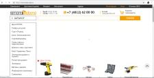 Наполнения интернет-магазина товарами для дома