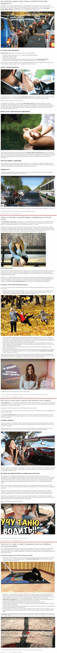 БЛОГ | Статьи для блога сайта Пятигорска