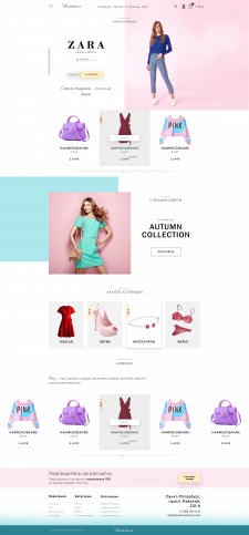 Интернет-магазин одежды. Главная страница