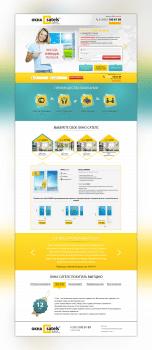 Дизайн сайта магазина Метало-пластиковых окон