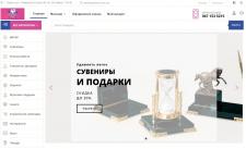 """Интернет магазин """"Good art"""""""