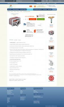 Контент и дизайн страницы товара