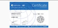 Сертификация HTML и CSS