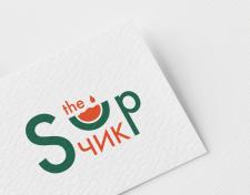 Logo Soup