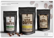 Дизайн этикетки для упаковки кофе
