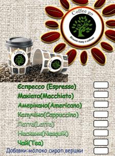 Цінники на кава-машину на дверку