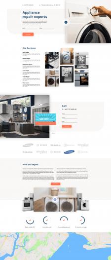 Макет сайта Appliance