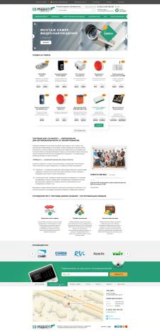 Верстка сайта sb-market.ru