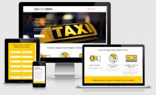 Сайт Яндекс.Такси в Одессе